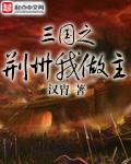 秦姝的东宫生活
