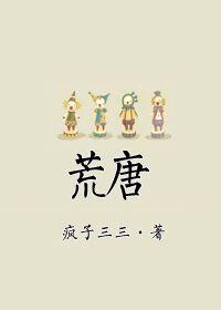 田园生香:锦绣医女