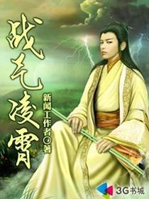 王大伦的演艺生涯