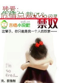 千亿盛宠:老婆,别来无恙